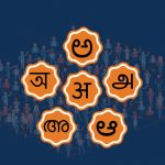 Career guidance tool in six Indian languages launced