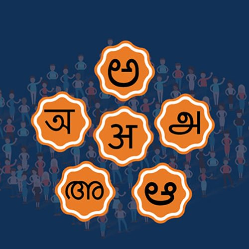 Pearson Academy India launches career guidance tool in six Indian languages, to help the masses make more informed career choices.